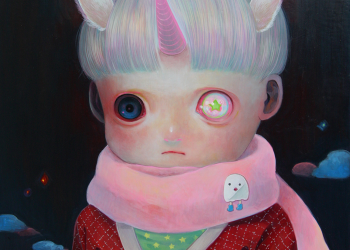 "Children of This Planet #7, Oil on canvas, 21"" x 18"", 2012"