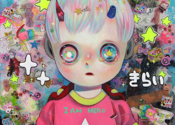 """Hello World, Mixed media on canvas, 12"""" x 12"""", 2014"""
