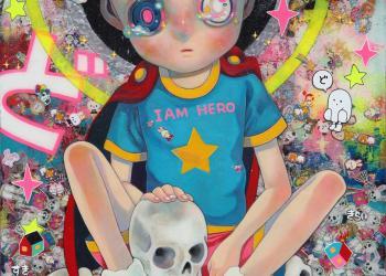 """Memento Mori (Do), Mixed media, 21"""" x 18"""", 2016"""